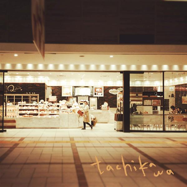 エキュート立川店1