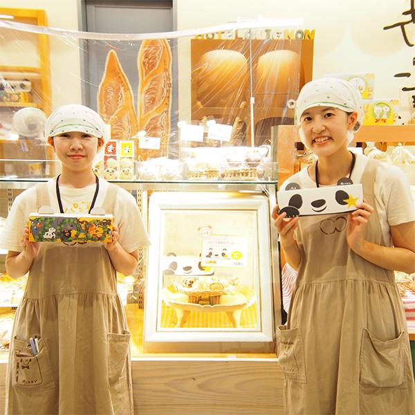 エキュート上野店2