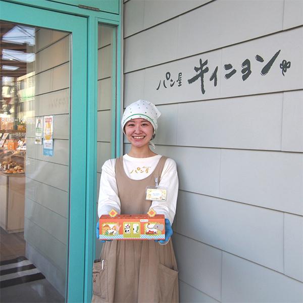 武蔵小金井ののみち店2